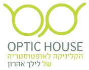 אופטומטריסטית קלינית מוסמכת – לילך אהרון – בית אופטיקה